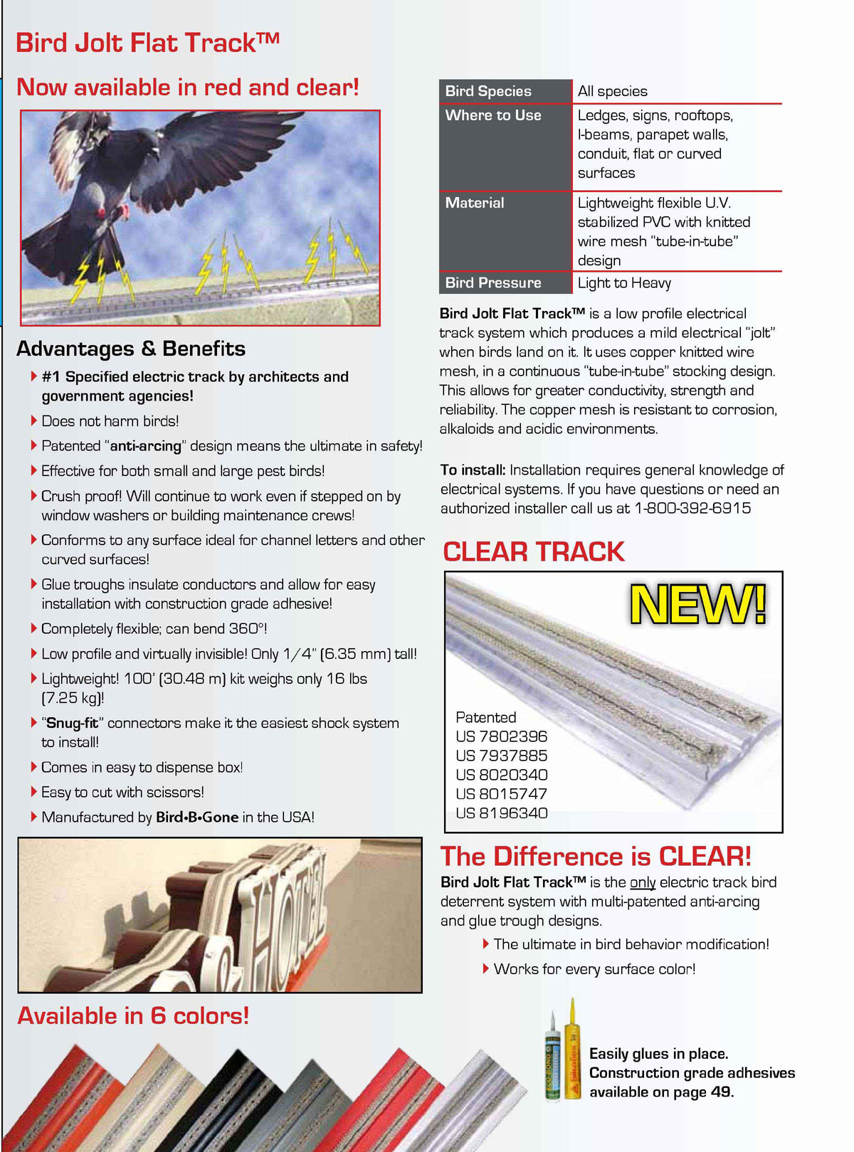 Product_Catalog_2013-page26
